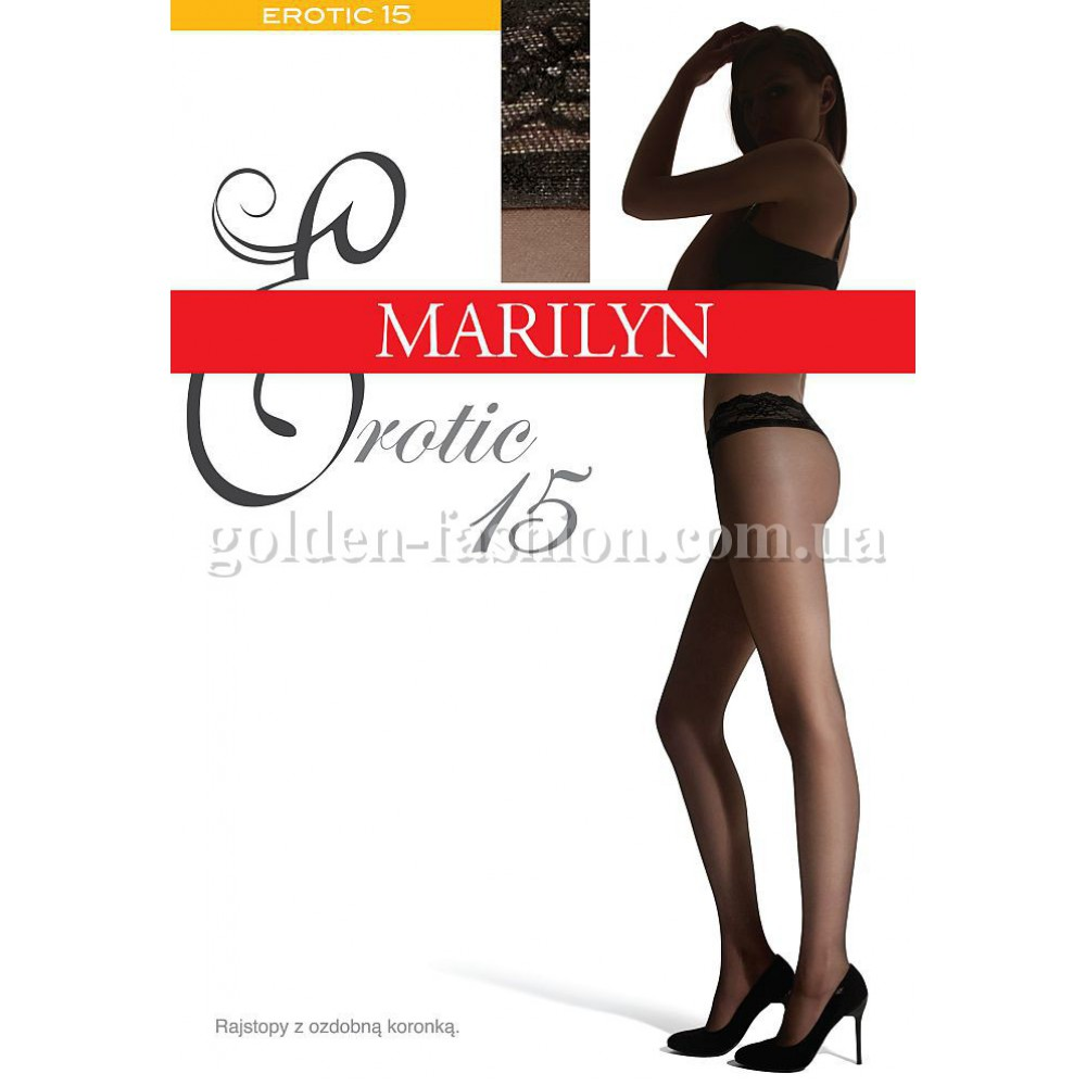 Marilyn erotic vb 15